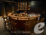 Bar : Silavadee Pool Spa Resort, Couple & Honeymoon, Phuket