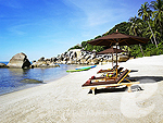 Private Beach : Silavadee Pool Spa Resort, Serviced Villa, Phuket