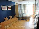 バンコク シーロム・サトーン周辺のホテル : シーロム コンベント ガーデン 「Studio C」