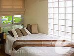 バンコク ファミリー&グループのホテル : シーロム コンベント ガーデン(Silom Convent Garden)の2ベッドルーム Dルームの設備 Bedroom