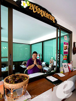 Reception / Silver Gold Garden Suvarnabhumi Airport, น้อยกว่า1500บาท