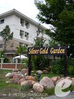 バンコク スワンナプーム空港周辺のホテル : シルバー ゴールド ガーデン スワンナプーム エアポート 「Exterior」