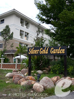 Exterior / Silver Gold Garden Suvarnabhumi Airport, สนามบินสุวรรณภูมิ