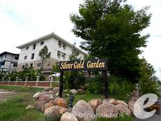 Silver Gold Garden Suvarnabhumi Airport