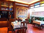 チェンマイ 旧市街のホテル : シリランナ チェンマイ 「Restaurant」