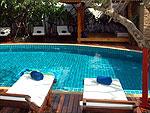 チェンマイ 旧市街のホテル : シリランナ チェンマイ 「Swimming Pool」