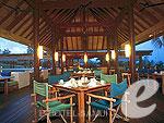 サムイ島 チョンモーンビーチのホテル : シックス センシズ サムイ 「Restaurant」