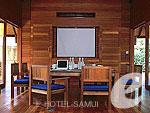 サムイ島 チョンモーンビーチのホテル : シックス センシズ サムイ 「Reception」