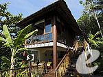 サムイ島 チョンモーンビーチのホテル : シックス センシズ サムイ(Six Senses Samui)のハイダウェイ ヴィラルームの設備 Room View