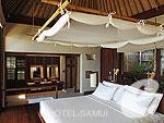サムイ島 チョンモーンビーチのホテル : シックス センシズ サムイ(Six Senses Samui)のプール ヴィラルームの設備 Room View