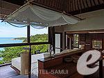 サムイ島 チョンモーンビーチのホテル : シックス センシズ サムイ(Six Senses Samui)のオーシャンビュー プールヴィラルームの設備 Room View