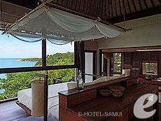 サムイ島 チョンモーンビーチのホテル : シックス センシズ サムイ(1)のお部屋「オーシャンビュー プールヴィラ」
