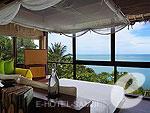 サムイ島 チョンモーンビーチのホテル : シックス センシズ サムイ(Six Senses Samui)のオーシャン フロント プール ヴィラルームの設備 Room View