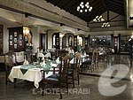 Restaurant / Sofitel Krabi Phokeethra Golf & Spa Resort, อยู่หน้าหาด