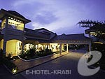 Entrance / Sofitel Krabi Phokeethra Golf & Spa Resort, อยู่หน้าหาด