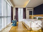 バンコク スクンビットのホテル : ソロ エクスプレス バンコク(Solo Express Bangkok)のスイートルームの設備 Room View