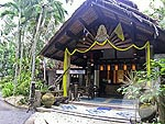 Entrance / Somkiet Buri Resort & Spa, หาดอ่าวนาง