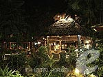 Restaurant / Somkiet Buri Resort & Spa, หาดอ่าวนาง