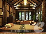 Spa : Somkiet Buri Resort & Spa, Ao Nang Beach, Phuket