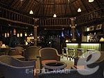 Lounge : Somkiet Buri Resort & Spa, Ao Nang Beach, Phuket