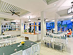 Restaurant / Sugar Marina Resort NAUTICAL Kata Beach, ติดกับสระว่ายน้ำ