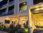 Entrance : Sugar Marina Resort NAUTICAL Kata Beach, Pool Access Room, Phuket