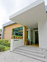Entrance / Sugar Palm Grand Hillside, หาดกะตะ