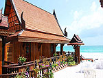 Extarior : Sunrise Resort, Koh Phangan, Phuket