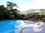 Swimming Pool : Surin Park Service Apartments, Family & Group, Phuket