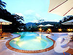 Swimming Pool : Surin Park Service Apartments, Fitness Room, Phuket