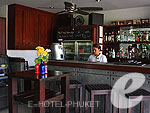 Restaurant : Surin Park Service Apartments, Family & Group, Phuket