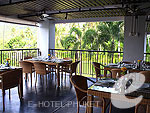 Restaurant : Surin Park Service Apartments, Fitness Room, Phuket