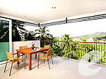 Balcony : Two Bedroom Apartment at Surin Park Service Apartments, Surin Beach, Phuket