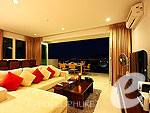 Room View : Two Bedroom Pool Access Apartment at Surin Park Service Apartments, Surin Beach, Phuket