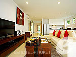 Living Room : Two Bedroom Pool Access Apartment at Surin Park Service Apartments, Surin Beach, Phuket