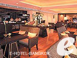 : Swissotel Le Concorde Bangkok, Meeting Room, Phuket