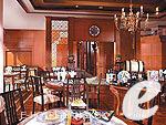 バンコク フィットネスありのホテル : スイソテル ル コンコルド バンコク 「」