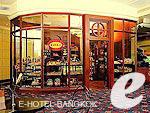 バンコク プールありのホテル : スイソテル ル コンコルド バンコク 「」