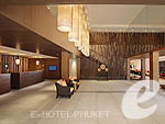 Lobby : Swissotel Resort Phuket, 2 Bedrooms, Phuket