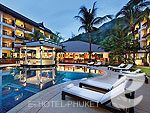 Pool Bar : Swissotel Resort Phuket, 2 Bedrooms, Phuket