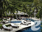 Swimming PoolSwissotel Resort Phuket