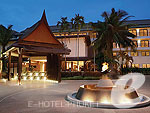EntranceSwissotel Resort Phuket