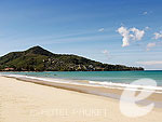 Kamala Beach : Swissotel Resort Phuket, 2 Bedrooms, Phuket