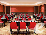 Conference Room : Swissotel Resort Phuket, 2 Bedrooms, Phuket
