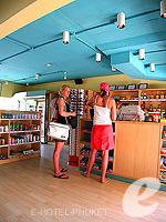 プーケット ファミリー&グループのホテル : ノボテル プーケット カロン ビーチ リゾート & スパ 「Minimart」