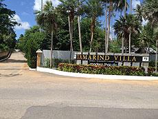 Tamarind Villa Phuket, มาเป็นครอบครัว&หมู่คณะ, โรงแรมในภูเก็ต, ประเทศไทย