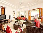 プーケット ファミリー&グループのホテル : タマリンド ヴィラ プーケット(Tamarind Villa Phuket)の3ベッドルームルームの設備 Living Room