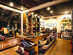 The Boutique / Tamarind Village Chiang Mai, มีสปา