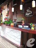 Reception : Tango Beach Resort, 2 Bedrooms, Phuket