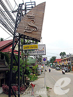 Exterior : Tango Beach Resort, 2 Bedrooms, Phuket